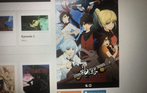 Tower of God episodes are now being streamed on Crunchyroll.